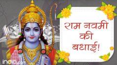 Ram Navami 2020 Wishes In Hindi: राम नवमी पर हिंदी में भेजें ये शुभकामना संदेश