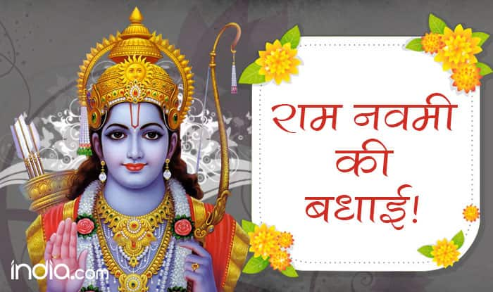 Happy Rama Navami 2017 Wishes In Hindi Best Quotes Sms Whatsapp