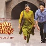 Shubh Mangal Saavdhan FIRST poster: Ayushmann Khurrana-Bhumi Pednekar all set to renew their Dum Laga Ke Haisha magic!