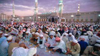 Ramadan 2018 in Saudi Arabia: Why Does Moon Sighting Hold Significance?