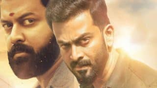 Tiyaan trailer: Real life brothers Prithviraj and Indrajith come together for an intense socio-political drama! Watch Video