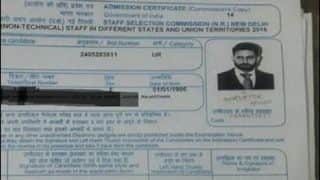 show ssc mts admit card