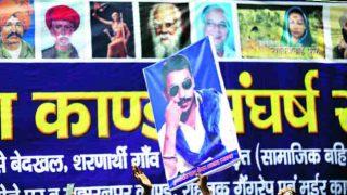 सहारनपुर से जंतर मंतर तकः जानें क्या है भीम आर्मी और कौन है चंद्रशेखर आजाद?