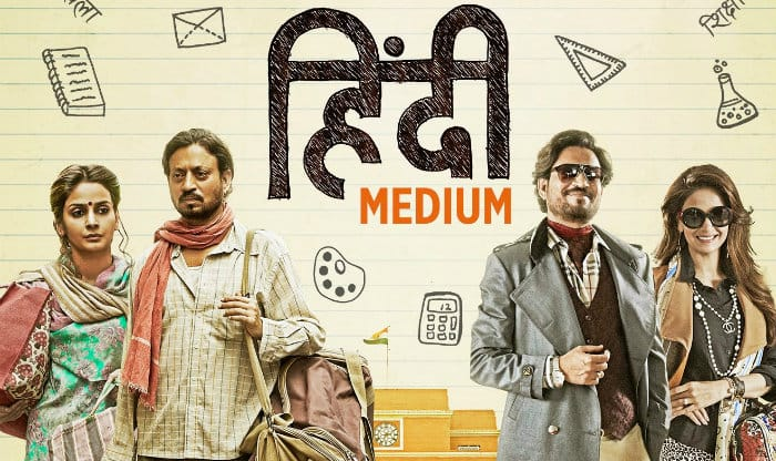 Irrfan Khan all claps and whistles over 'Hindi Medium' response