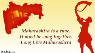 Maharashtra Day 2018: Maharashtra Din Whatsapp Messages, Quotes, Gif Images and SMS in Marathi to say Happy Marathi Diwas!
