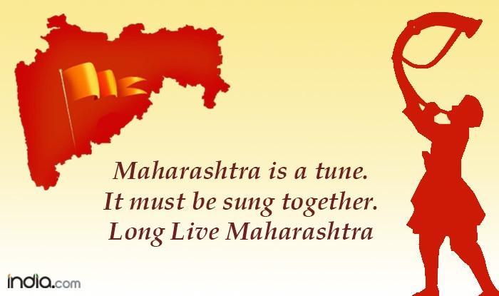 maharashtra day maharashtra din whatsapp messages quotes