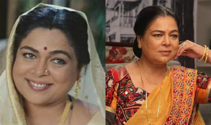 Image result for maine pyar kiya reema lagoo