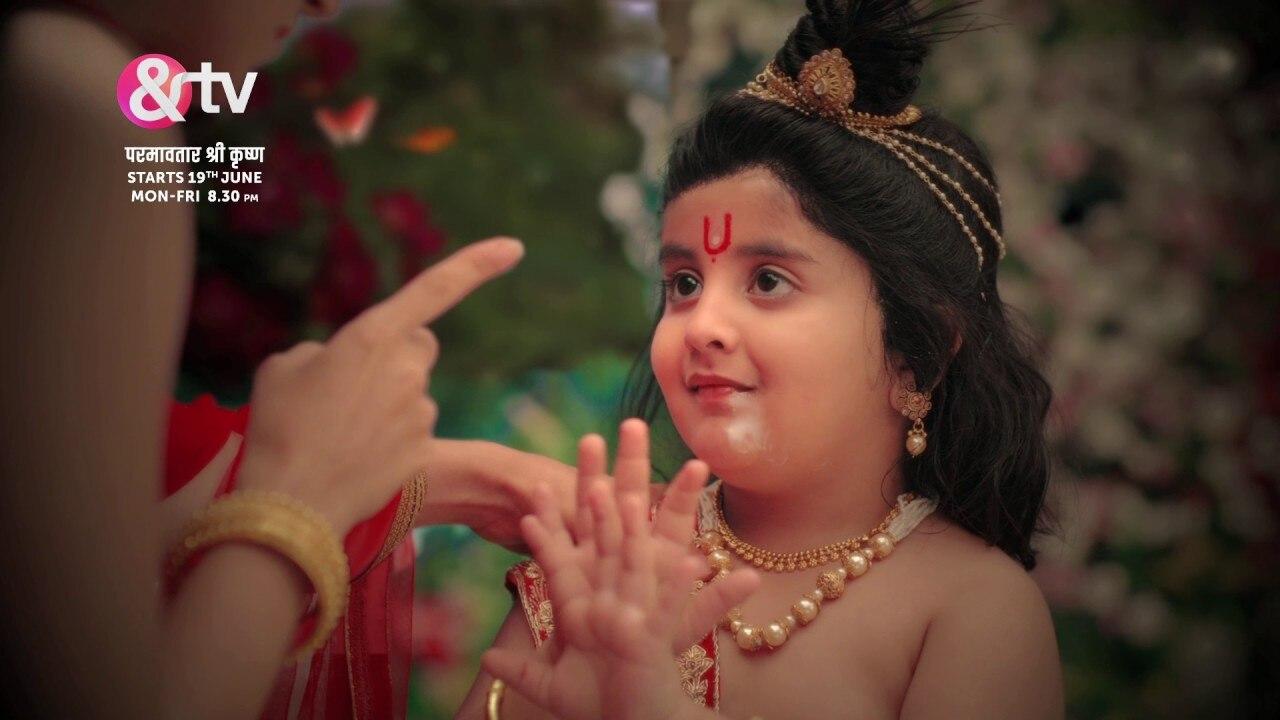 Paramavatar Shri Krishna: Little Krishna and Yashoda go to ...