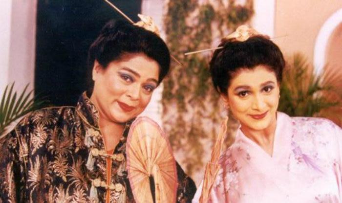 supriya Reema