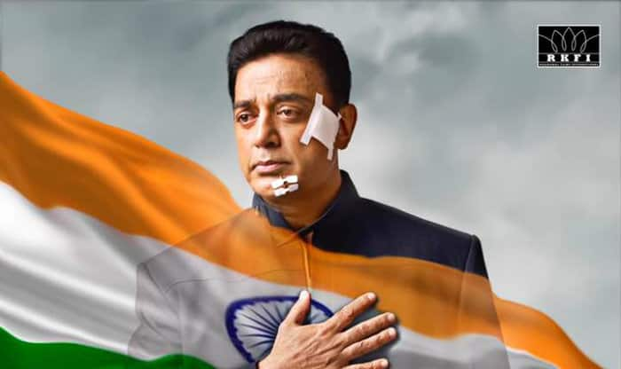 Vishwaroopam 2 poster released: Kamal Haasan film to hit screens in 2017!