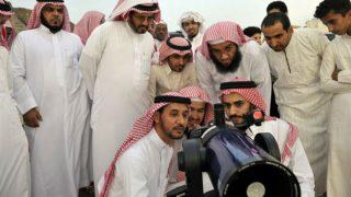 इंडोनेशिया और सऊदी अरब में दिखा चांद, आज मन रही है ईद