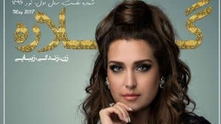 Gellara, Afghanistan's First Women's Magazine is breaking taboos: Brave Muslim women talk about fashion, lifestyle and modern life!