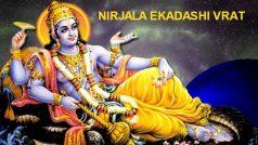 Nirjala Ekadashi Vrat 2020 : आज निर्जला एकादशी, जानें शुभ मुहूर्तऔर व्रत तोड़ने का सही समय