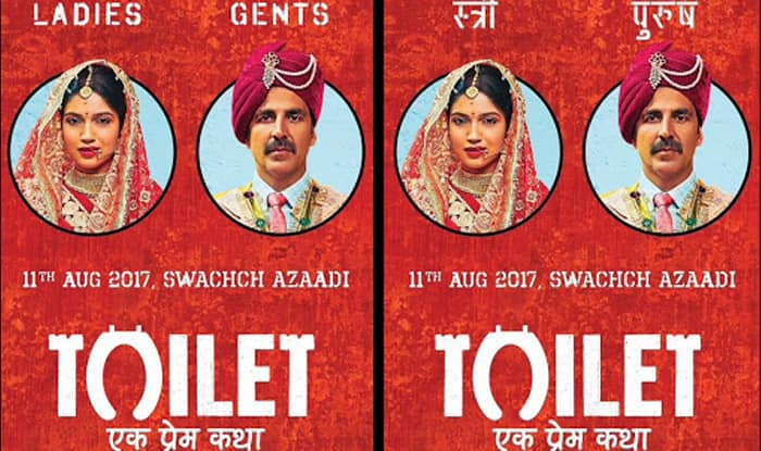 'Toilet Ek Prem Katha' posters out: Trailer to be launched on Sunday