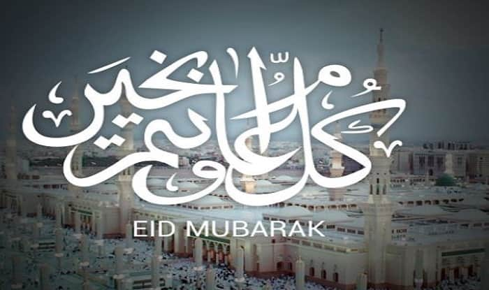 Gorakhpur gears up for Eid-al-Fitr