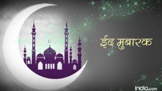 Eid-ul-Fitr 2021 Eid Mubarak Shayari: ईद पर भेजें हिंदी-उर्दू में ये खास शायरी, इस अंदाज में कहें ईद मुबारक...