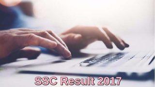 SSC CGL 2017 का अंतिम परिणाम आज होगा घोषित, ऐसे देख पाएंगे अपना रिजल्ट