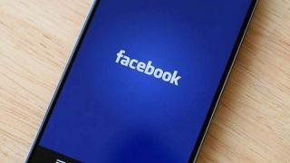फेसबुक कडून येत असलेल्या या ई-मेल पासून सावधान !