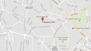 Shooting at Israeli Embassy in Jordan Capital Amman, 2 Dead: Reports
