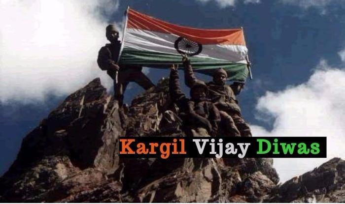 Kargil Vijay Diwas Wishes and Patriotic Quotes: Remembering
