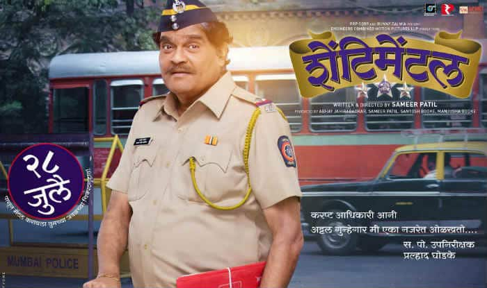 Shentimental-Marathi-Movie-Ashok-Saraf