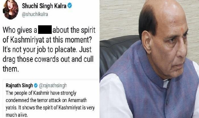 Amarnath Yatra Terror Attack 2017: All Kashmiris are not terrorists - Rajnath Singh