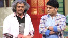 अब कपिल शर्मा ने दिया सुनील ग्रोवर के ट्वीट का जवाब, कहा- अफवाहें न फैलाएं