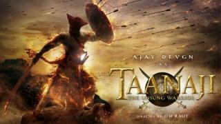 महाराष्ट्र मंत्रिमंडल ने अजय देवगन की फिल्म 'तानाजी: द अनसंग वॉरियर' को टैक्स-फ्री किए जाने के प्रस्ताव को मंजूरी दी