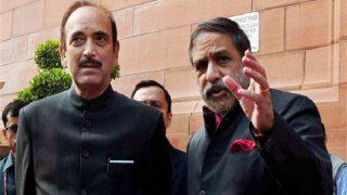कांग्रेस के G-23 नेता आज जम्मू में साझा करेंगे मंच, पार्टी के नेतृत्व पर उठा चुके हैं सवाल