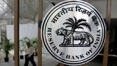 बैंक खाते को 'आधार' से लिंक करना अनिवार्य, विवाद पर RBI ने साफ की स्थिति