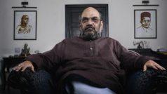 Amit Shah Witness Naroda Patiya Maya Kodnani | नरोदा पाटिया दंगाः अमित शाह की गवाही- हिंसा के दिन विधानसभा में मौजूद थीं माया कोडनानी