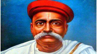 Bal Gangadhar Tilak Birth Anniversary: स्वराज हमारा जन्मसिद्ध अधिकार है, हम इसे लेकर रहेंगे, जानें महान नेता के लोकमान्य बनने की कहानी