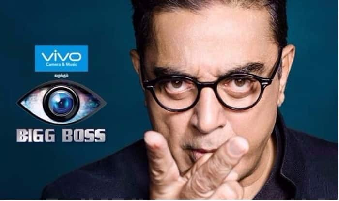 Bigg Boss Tamil Contestants Have a Difficult Time in Week 2