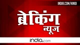 मुंबई LIVE: यहां पढ़ें महाराष्ट्र की हर बड़ी खबर