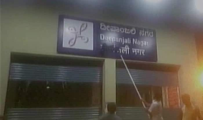 Hindi boards will disappear from Metro stations: KDA