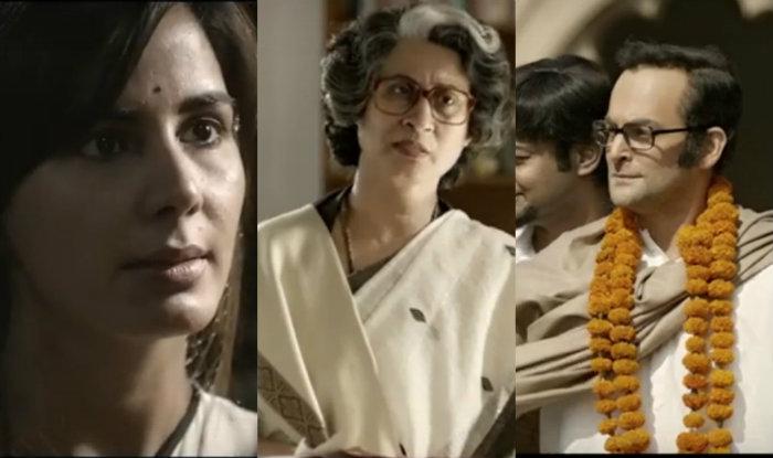 Indu Sarkar 5th Day Box Office Collection