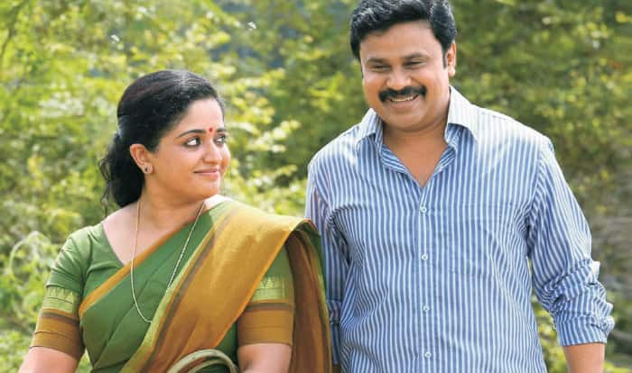 Is Dileep's Wife Kavya Madhavan Pregnant? Here's The TRUTH