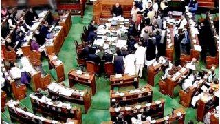 महाराष्ट्र मुद्दे पर लोकसभा में मचा हंगामा, धक्का-मुक्की की आई नौबत, सदन की कार्यवाही स्थगित