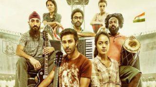 आदर जैन और अन्या सिंह की डेब्यू फिल्म 'कैदी बंद' का ट्रेलर हुआ रिलीज