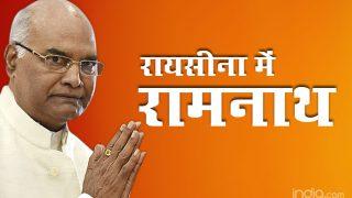 रामनाथ कोविंद बनेंगे देश के अगले राष्ट्रपति, 25 जुलाई को लेंगे शपथ