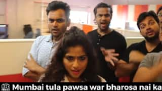 Marathi Folk Song 'Sonu Tuza Mazyavar Bharosa Nahi Kay' is the New Social Media Trend! Watch Best Versions of Viral Sonu Song