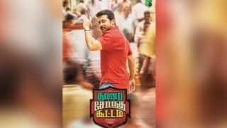 Thaana Serndha Koottam First Look: Director Vignesh Shivan Unveils The Poster On Suriya's 42nd Birthday