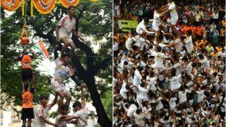 Dahi Handi celebreated in Maharashtra with colors of Patroitism | महाराष्ट्र में देशभक्ति के रंग में मनाई गई 'दही हांडी'