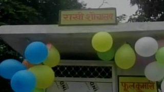 Rakshabandhan: Brothers Gift Sisters Toilet as Rakhi Gift in Varanasi, Gonda