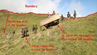 चीन की भारत को चेतावनी, बिना शर्त डोकलाम से हटाओ सेना, दिखाई फैक्ट शीट
