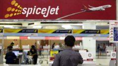 SpiceJet: यात्रा से पांच दिन पहले तक टिकट की तरीख या समय बदलने पर नहीं देना होगा कोई चार्ज