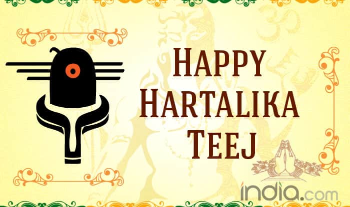 Hartalika Teej 2017 Wishes: Best Happy Teej Messages, Quotes