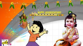 Janmashtami 2017 Wishes: Best Happy Krishna Janmashtami Messages, WhatsApp GIFs & Facebook Status to Celebrate Gokulashtami