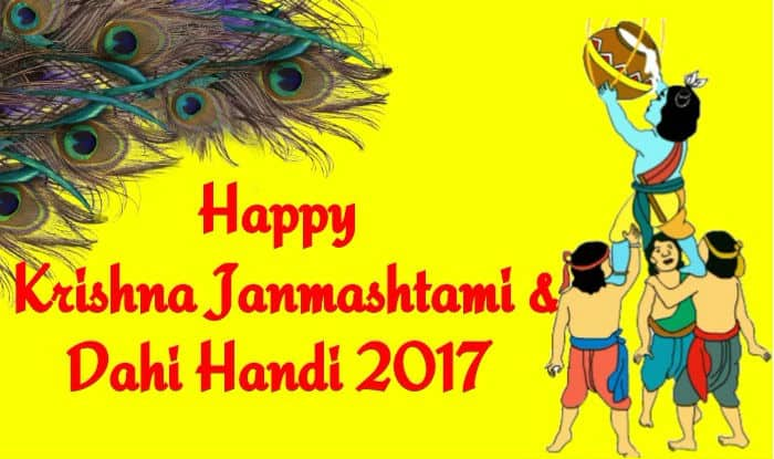 President Ram Nath Kovind wishes nation on Janmashtami