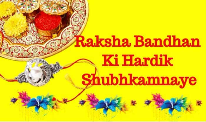 Raksha bandhan wishes messages in hindi best whatsapp images sms raksha bandhan wishes messages in hindi best whatsapp images sms facebook quotes and gifs to wish happy raksha bandhan 2017 altavistaventures Images